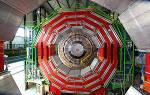 Компактный мюонный соленоид, Франция — обзор