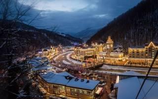 Обзор и отзывы лыжного курорта Красная Поляна