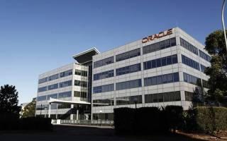 Здание компании Oracle, США — обзор