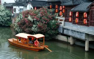 Храм Конфуция в Нанкине, Китай — обзор