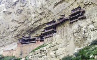 Висящий храм горы Хенг, Китай — обзор