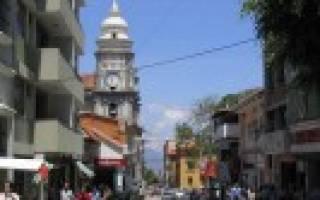 Мерида — что посмотреть по городам Венесуэллы