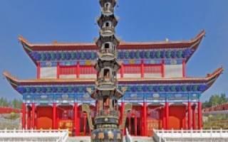 Синьи, Китай — обзор