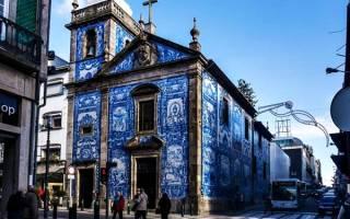 Улица Санта-Катарина, Португалия — обзор