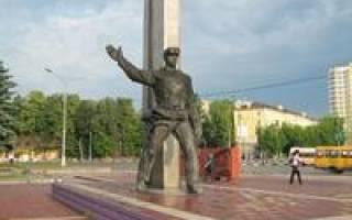 Россия что посмотреть в Подольске