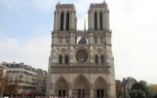 Шартрский собор, Франция — обзор
