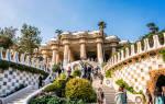 Парк Гуэль, Испания — обзор