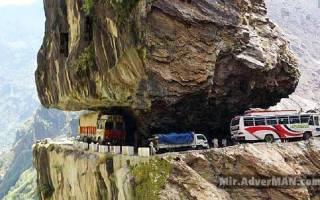 Каракорумское шоссе, Китай — обзор