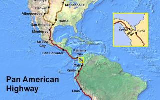 Панамериканское шоссе, Коста-Рика — обзор