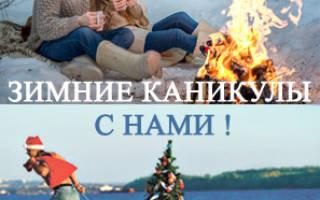 Россия что посмотреть в Южно-Сахалинске