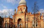 Большая хоральная синагога, Россия — обзор