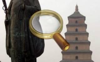 Фонтан Большая пагода диких гусей, Китай — обзор