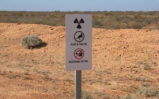 Полигон Маралинга, Австралия — обзор
