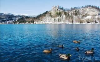 Словения — обзор и отзывы для туриста
