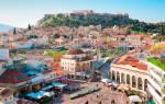 Афины — что посмотреть по городам Греции