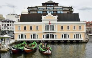 Авейру — что посмотреть по городам Португалии