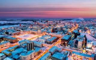 Россия что посмотреть в Якутске